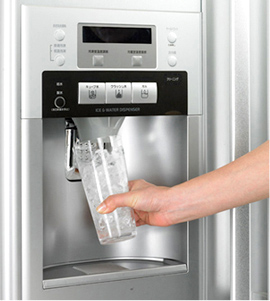 koelkast met ice dispenser